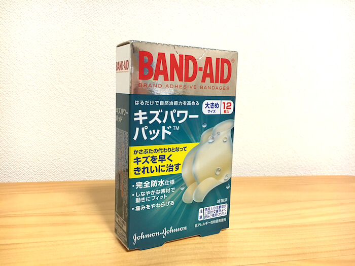 slippery-slender-arm-with-sodium-bicarbonate-soap-easy-fascinated-arm-exercise09