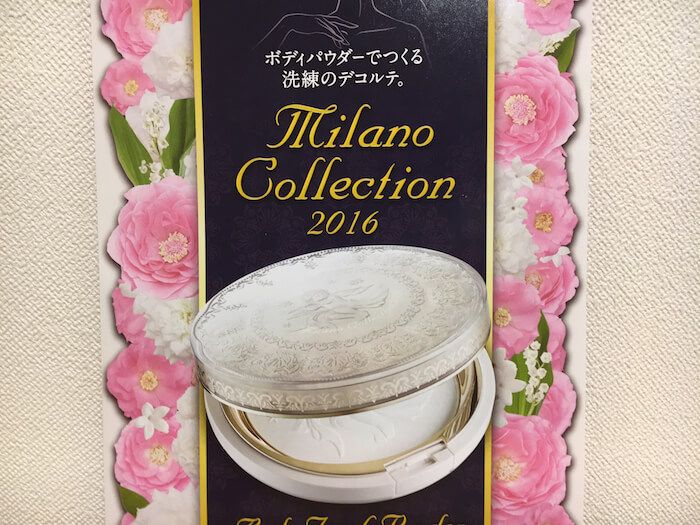 two-beautiful-skin-powder-once-a-year-at-the-milan-collection-full-reservation10