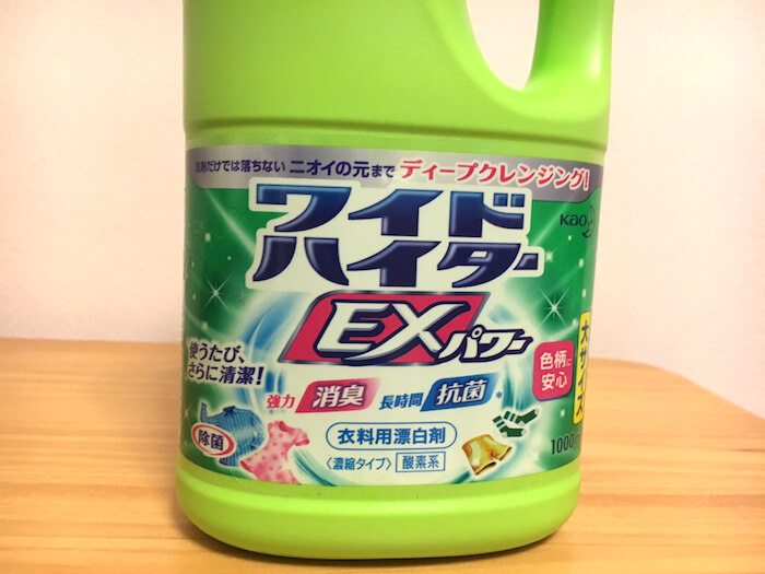 washing method of smell jeans-24-hour antibacterial11