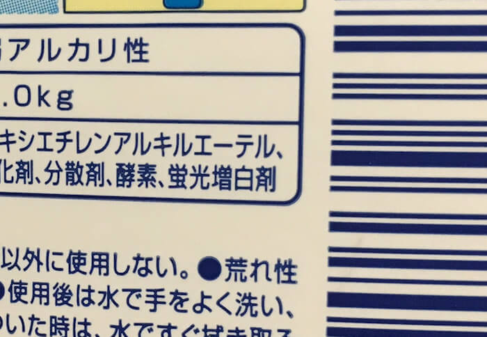 washing method of smell jeans-24-hour antibacterial12