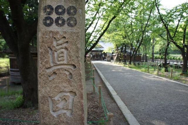 sanada-round-masayuki-sanada-nobushige-sanada-yukimura-nobuyuki-sanada-two-selection-3-people-standin05